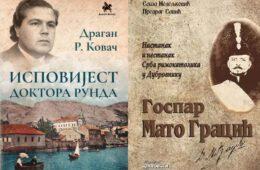 Како су две књиге спојиле Мата Грацића и Петра Рунда