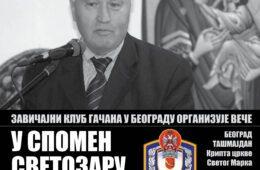 БЕОГРАД, 1. ЈУН 2021. ГОДИНЕ: У спомен на Светозара Црногорца