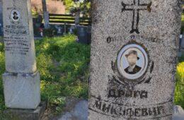 НИКАД ВИШЕ БРАТ НА БРАТА: Српски поглед на Дан побједе
