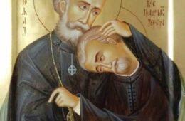 Свети свештеномученик Платон Бањалучки