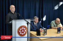 НА ПРАГУ СТВАРНОСТИ - Промовисана збирка пјесама Огњена Кандића у Источном Сарајеву