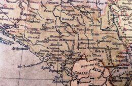 НЕМАЊА ДЕВИЋ: Какав је био положај Црне Горе у оквиру Краљевине Југославије?