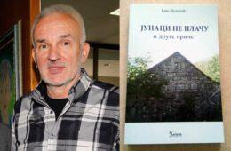 БЕОГРАД, 10. ЈУН 2021. ГОДИНЕ: Промоција нове збирке прича Јова Вуковића