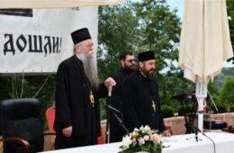 МИТРОПОЛИТ ЈОАНИКИЈЕ: Усвојили су резолуцију о Сребреници, а гдје је Јасеновац? Гдје је Јадовно? Гдје је Велика?