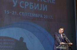 ДОДИК: Република Српска спремна да прогласи самосталност следеће седмице