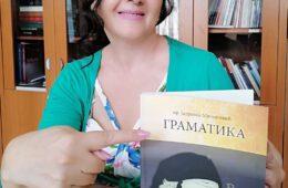 ПРЕПОРУКА ЗА ОСНОВЦЕ: Како најлакше да научите граматику српског језика