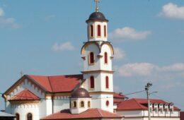 БУСИЈЕ, 31. ЈУЛ 2021. ГОДИНЕ: Обиљежавање 80 година од покоља Срба у Глинској цркви