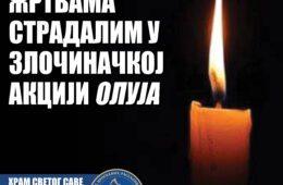 """БАРАЈЕВО, 4. АВГУСТ 2021. ГОДИНЕ: Помен српским жртвама страдалим у злочиначкој акцији """"Олуја"""""""