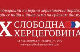 РОЂЕНИ НА ПРЕОБРАЖЕЊЕ: Осми рођендан Слободне Херцеговине
