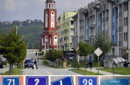 СРПСКО САРАЈЕВО: Мали град – великих улица