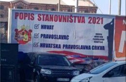 СКАНДАЛ У ХРВАТСКОЈ УОЧИ ПОПИСА: Непостојеће удружење позива Србе да се изјасне као Хрвати
