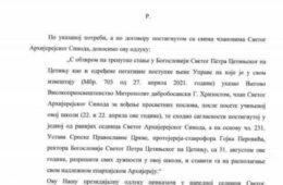 Синод СПЦ смијенио Гојка Перовића са мјеста ректора Цетињске богословије