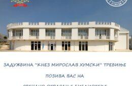 """ТРЕБИЊЕ, 13. АВГУСТ 2021: Отварање библиотеке Задужбине """"Кнез Мирослав Хумски"""""""
