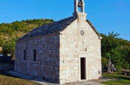 Црква Светог Преображења у Клепцима