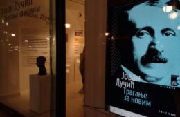 ТРАГАЊЕ ЗА НОВИМ: Отворена изложба о Јовану Дучићу у САНУ (ВИДЕО)