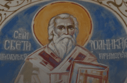 СВЕШТЕНОМУЧЕНИК ЦРНОГОРСКИ: Три свједочења о страдању митрополита Јоаникија (Липовца)