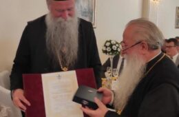 Митрополиту Јоаникију Орден Свештеномученика Петра Дабробосанског